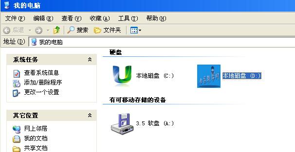 易语言个性磁盘图标设置工具源码