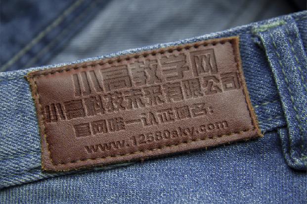 牛仔裤牌子创意设计PSD源码