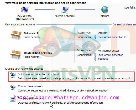indows pptp l2tp ikev2设置方法