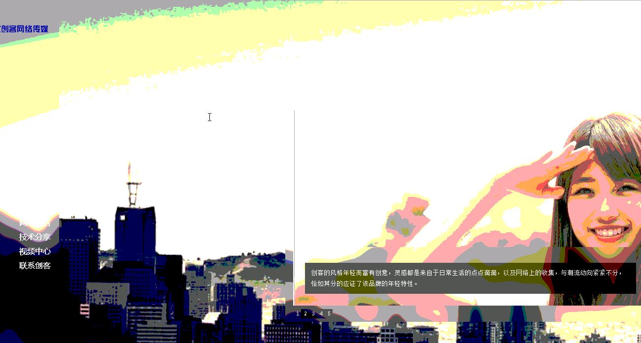 最新搭建动态视频站+可改版做业务站+带后台