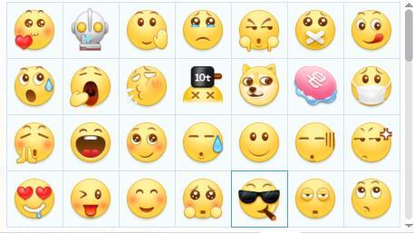 新浪微博默认表情包加大高清版101个