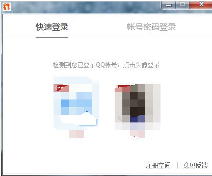 给自己的软件加上QQ登陆源码
