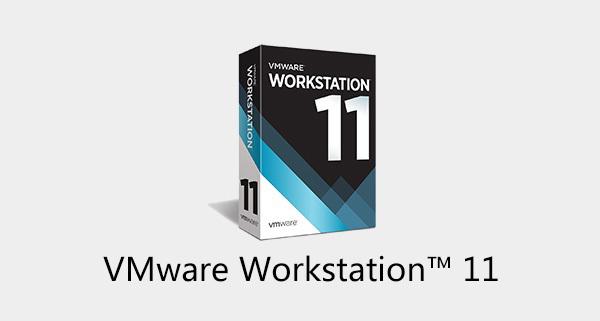 虚拟机VMware 11.0.0 官网原版下载+永久注册码