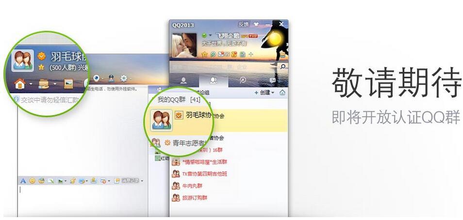 电脑版QQ点赞BUG 手机可以点赞50次 号多的上-第7张插图