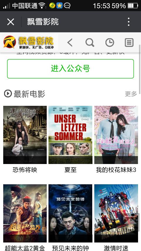 免费在线看爱奇艺VIP电影(手机党福利)