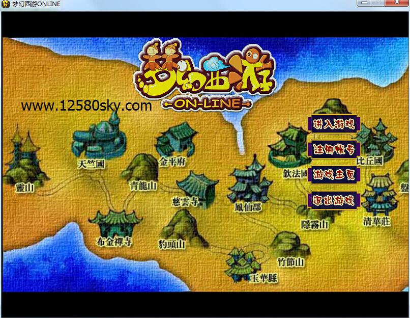 梦幻西游单机版软件E源码