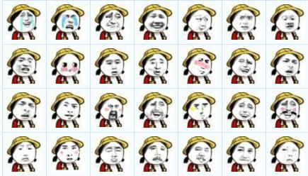 小学生系列QQ聊天表情包