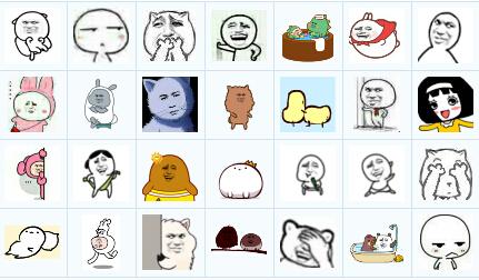 精品1259个QQ表情包 各式各样逗比表情