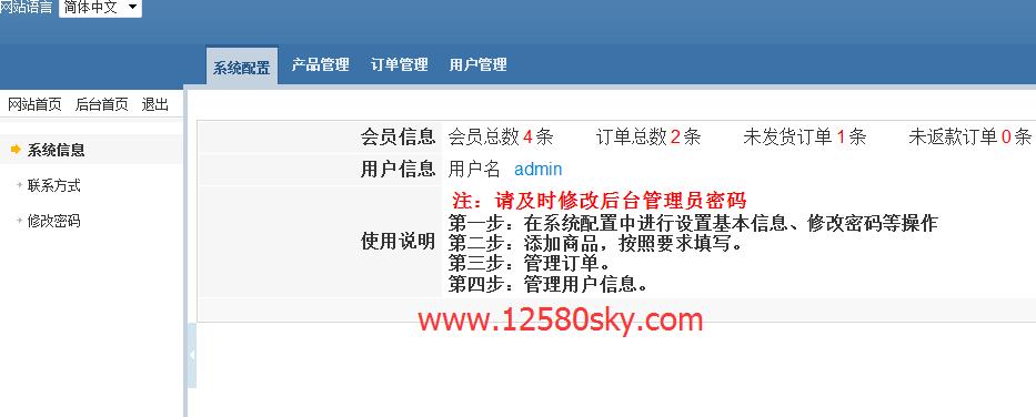 微信全民营销网站源码 【站长聚集地首发】带手机版APP源码
