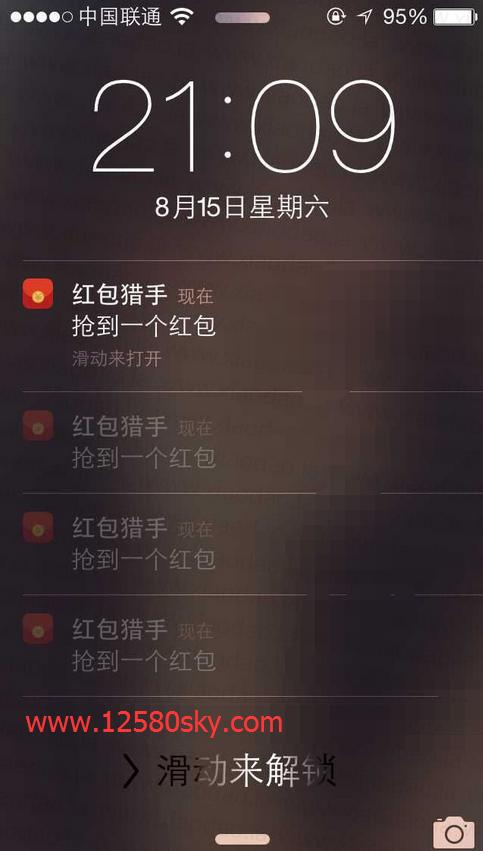 自动抢QQ红包和微信红包工具 原来那些人是开了挂的