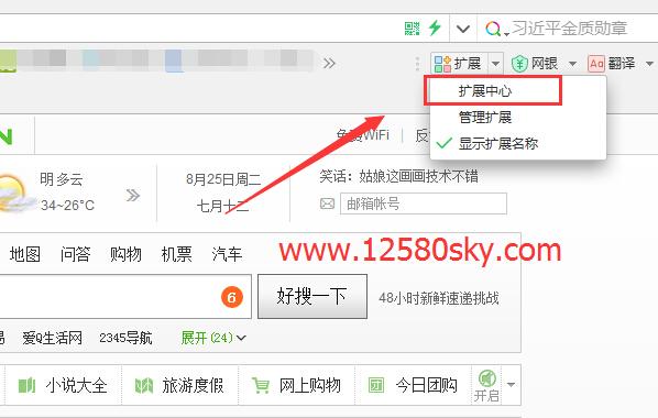 简单轻松一建获取视频地址下载网站网页上的视频教程