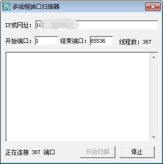 多线程指定扫描IP端口器源码