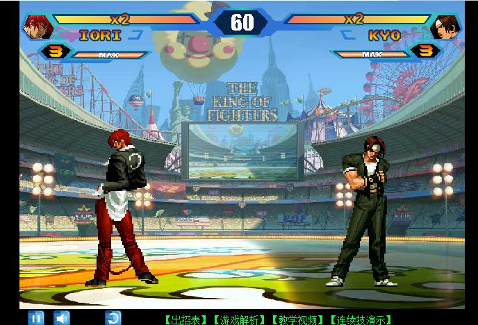 网站在线游戏经典拳皇wing1.6在线游戏代码
