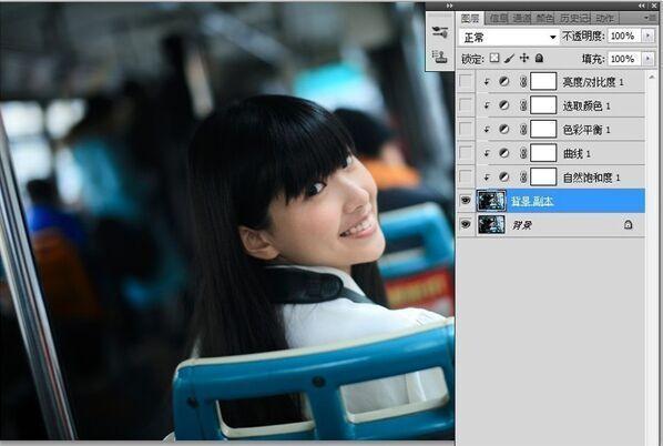 Photoshop摄影后期调色技法视频教程