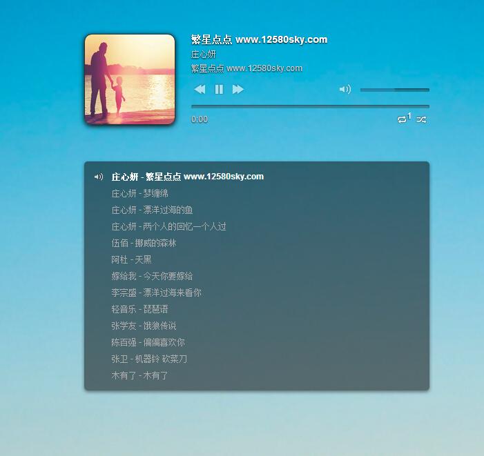 html JS音乐播放器FM网站源码-吾爱资源网