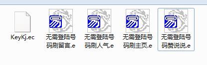 QQ空间各种功能大全源码